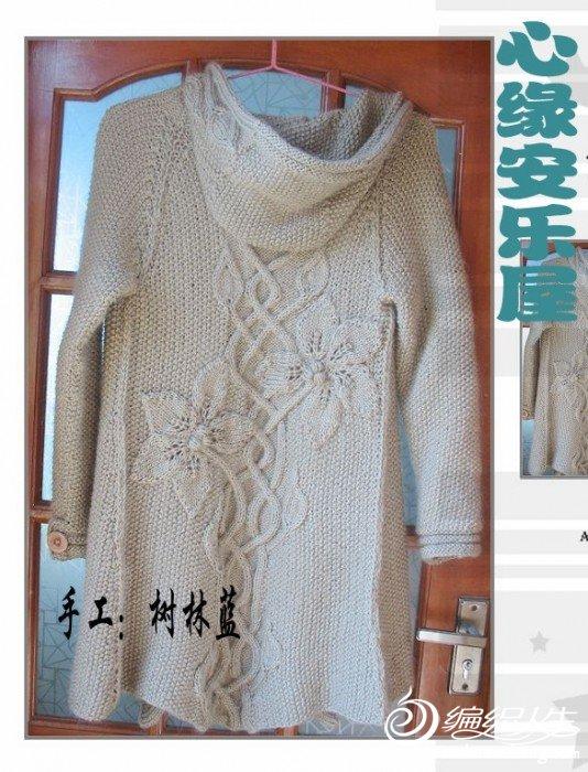 蓝IMG_0275_conew1.jpg