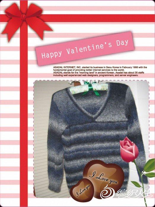 这是用马海毛织的毛衣——梯田