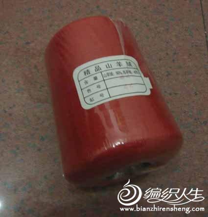 P1050661.JPG