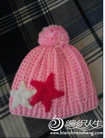 很火的星星帽