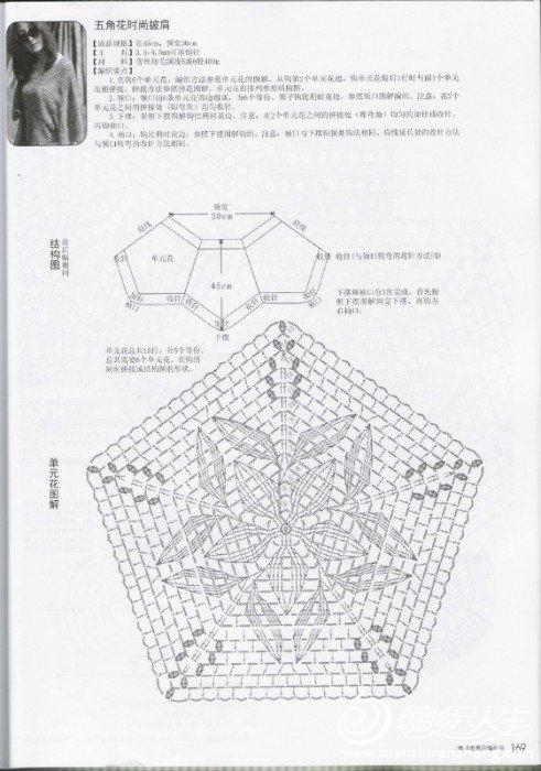 psb[63].jpg