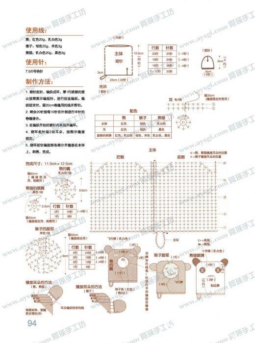 93-112_页面_02.jpg