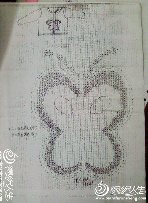 门襟蝴蝶花1.jpg