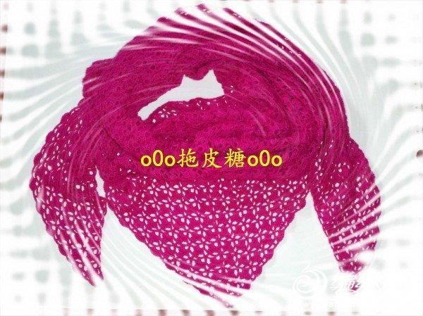 2011-12-10 14.46.23.jpg