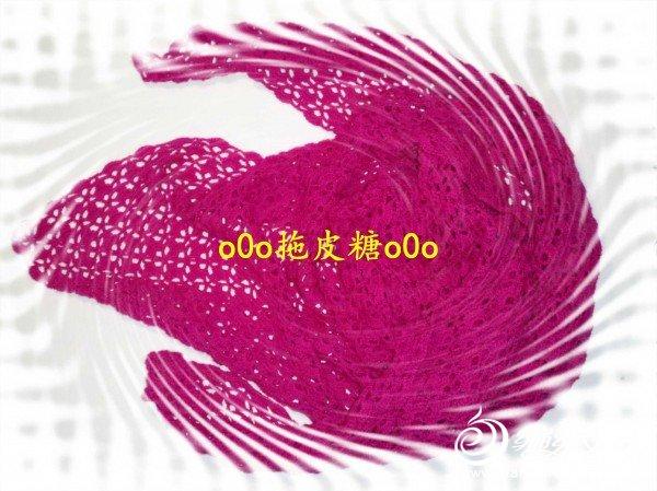 2011-12-10 14.47.38.jpg