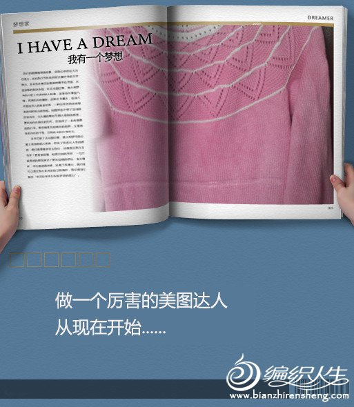 20111127135_副本.jpg