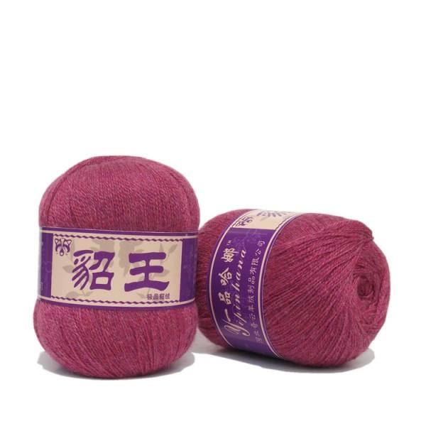 一品哈娜 极品貂王貂绒线 机织手编貂绒毛线