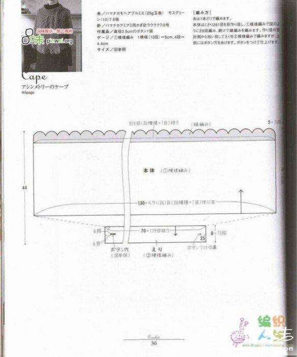 §í012-2.jpg