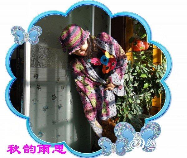 nEO_IMG_2.jpg