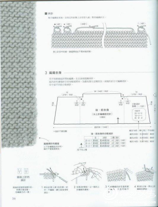 p37.jpg