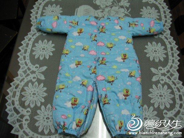 小帅哥的新棉衣 006.jpg