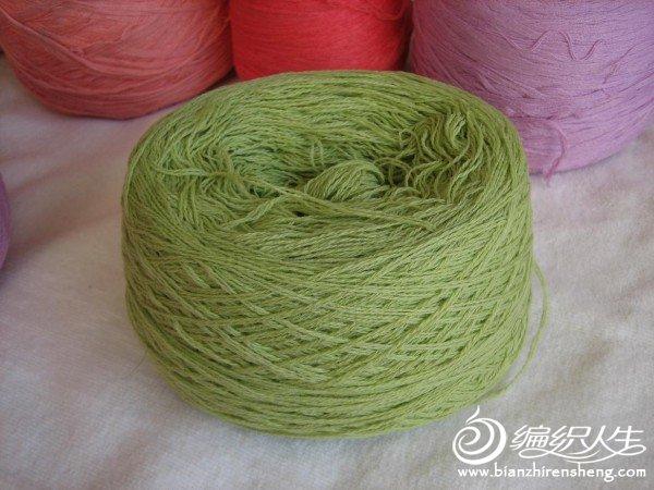 羊仔毛苹果绿