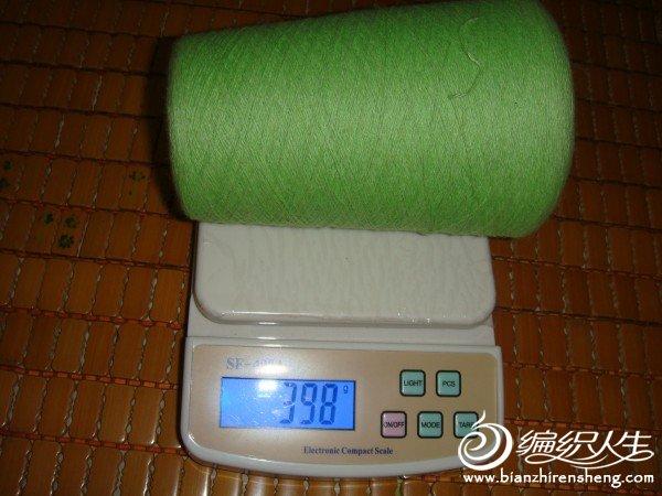 实体店买的嫩绿山羊绒 0.7斤   140元