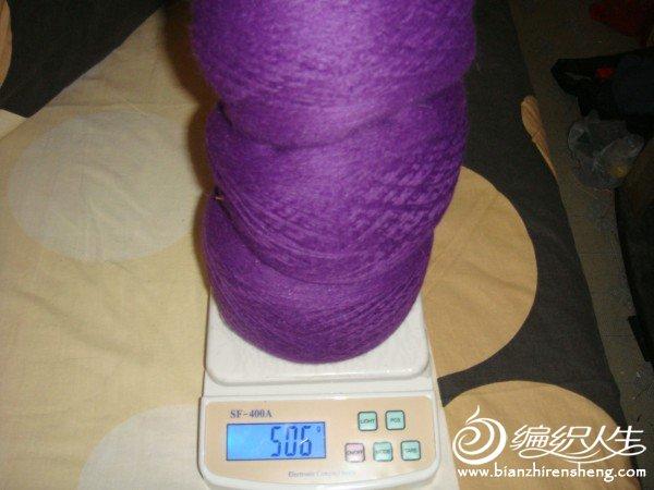 百百家的紫色长兔毛一斤 60元