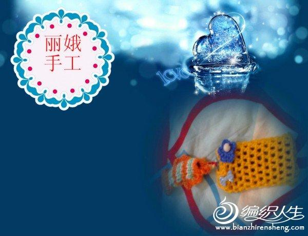 20111102236_meitu_4_meitu_28.jpg