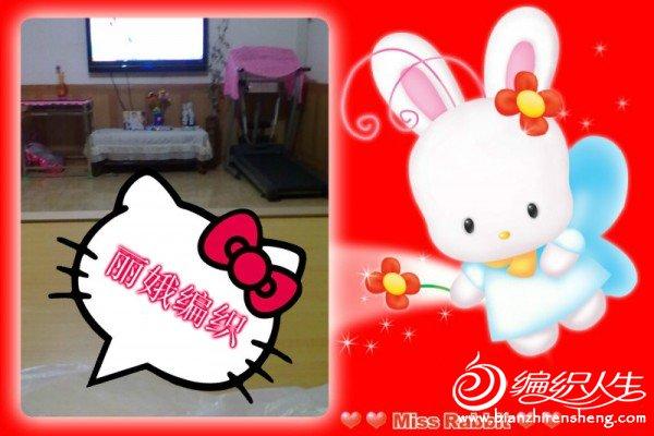 20111201069_meitu_10_meitu_21.jpg