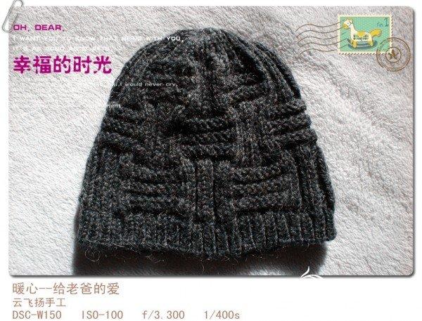 DSC02505_副本.jpg