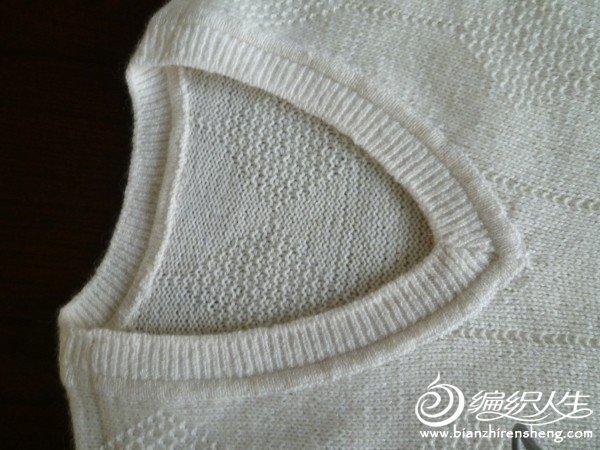 领口(领尖反面缝合)