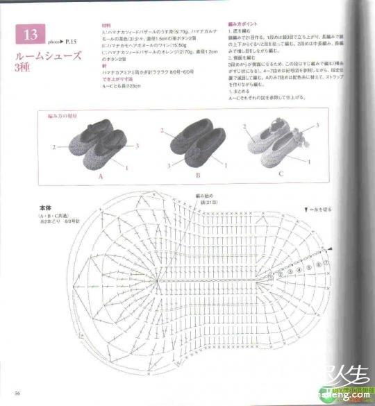 3拖鞋图解1.jpg