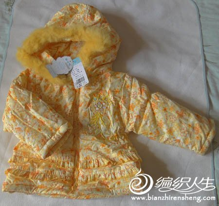 2棉衣.jpg