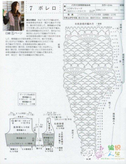 背心图解5.jpg