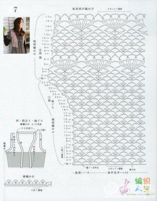 背心图解6.jpg