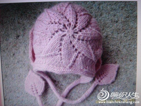 可爱的帽子