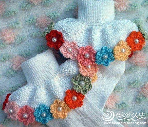 46428710_socks_10.jpg