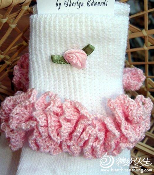 46429160_socks_20.jpg
