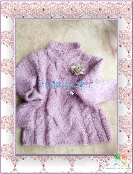 粉紫色麻花棒针衫.jpg