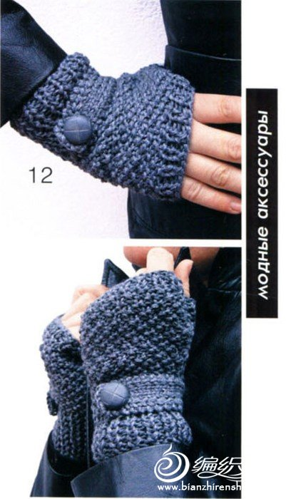 80590171_large_mitts50.jpg