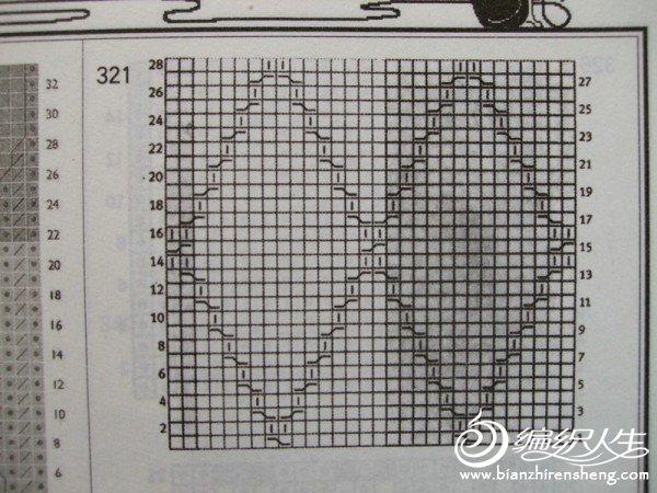 棒针菱形花纹编织图解