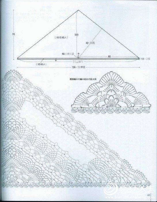 三角菠萝披肩02.jpg