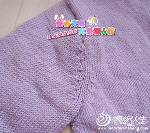 紫色4.jpg