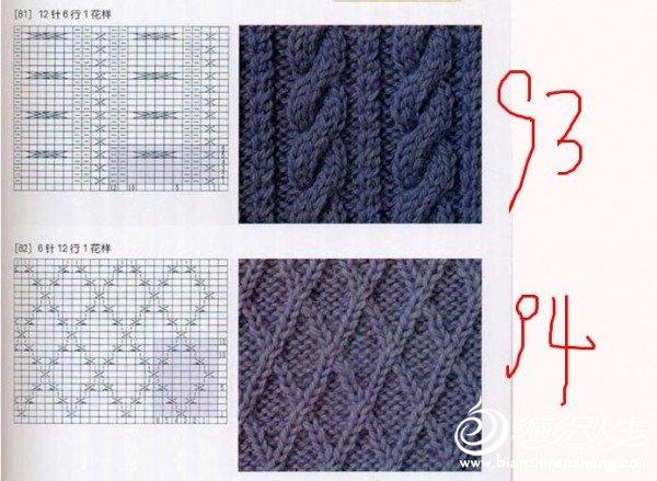 360截图20111027111401750.jpg