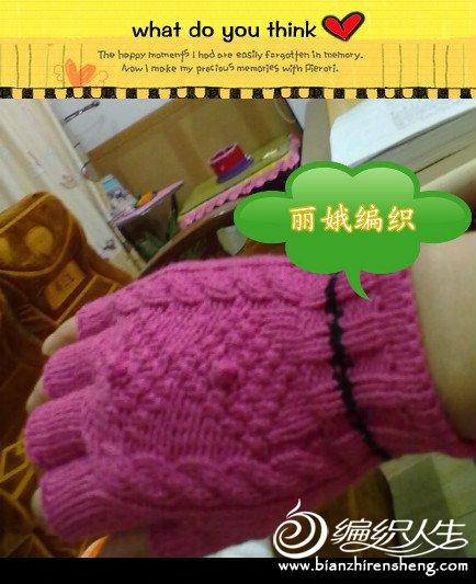 20111218117_meitu_2_meitu_5.jpg