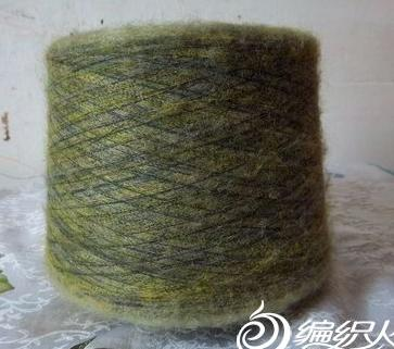 12#嫩绿段染0.75斤