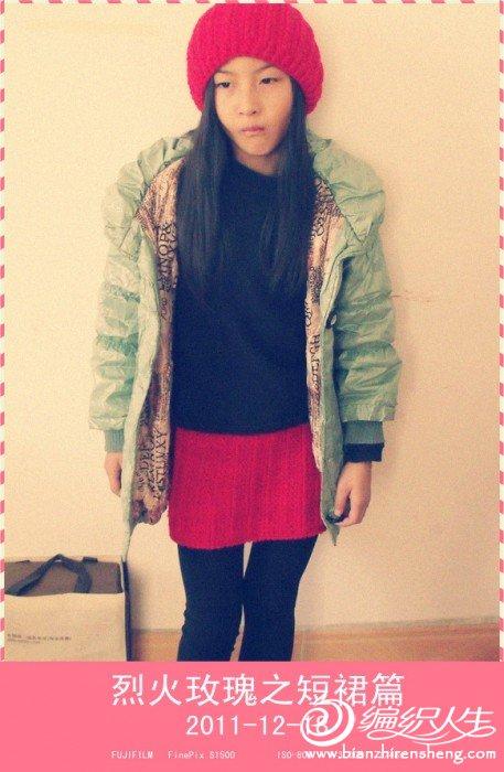 短裙2.jpg