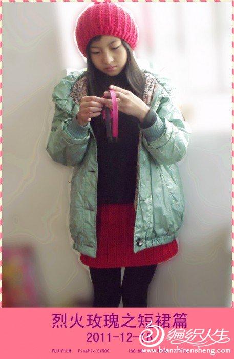 短裙4.jpg