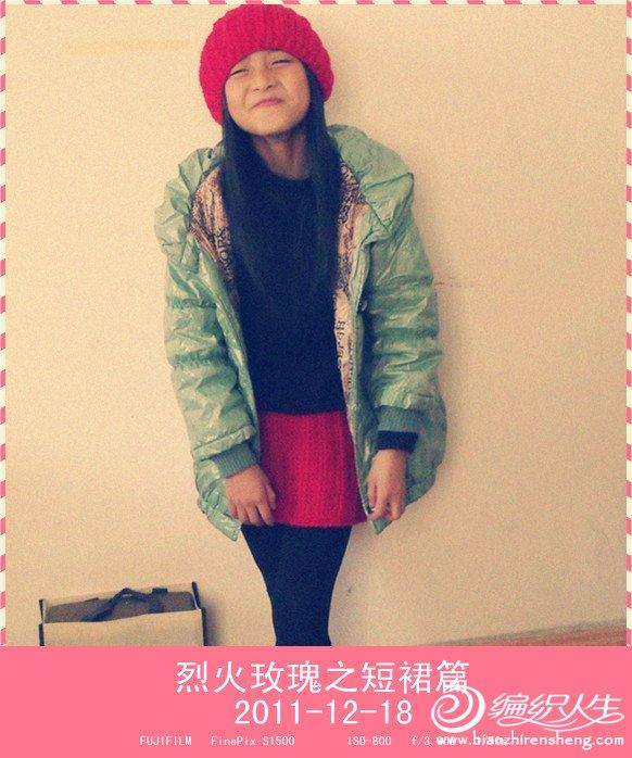 短裙5.jpg