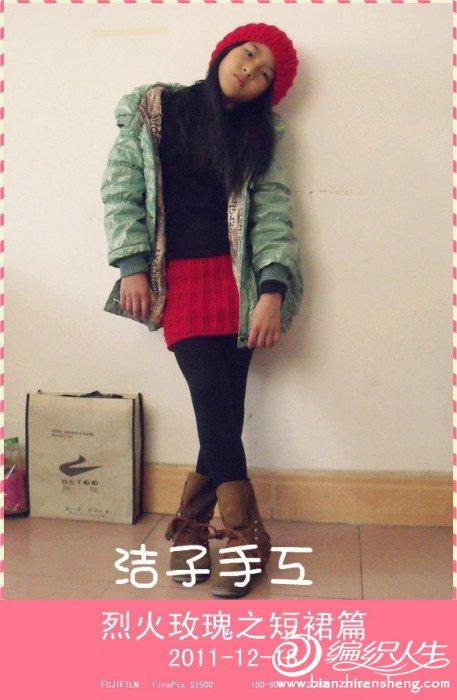 短裙7_副本.jpg