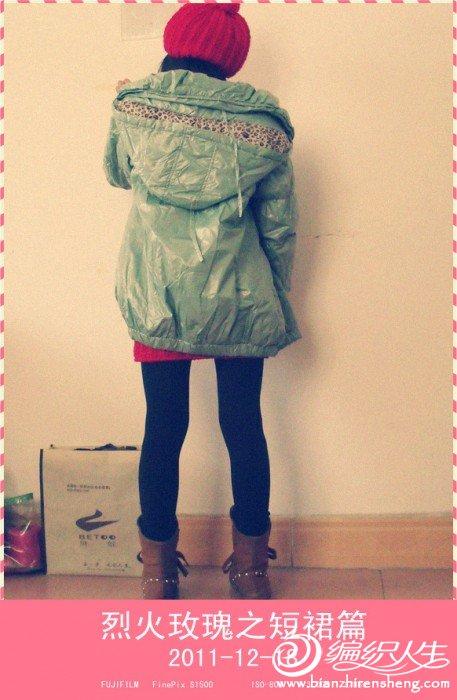 短裙8.jpg