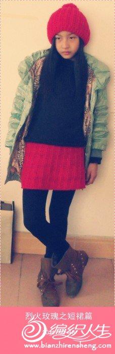 短裙一.jpg