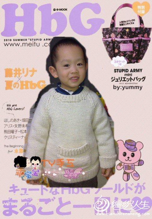 20111212944_副本.jpg