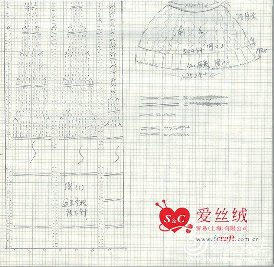 扫描20004_副本.jpg