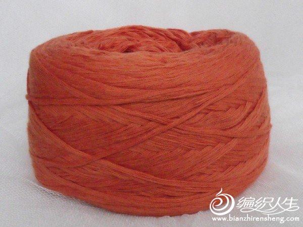 橘色棉线.JPG