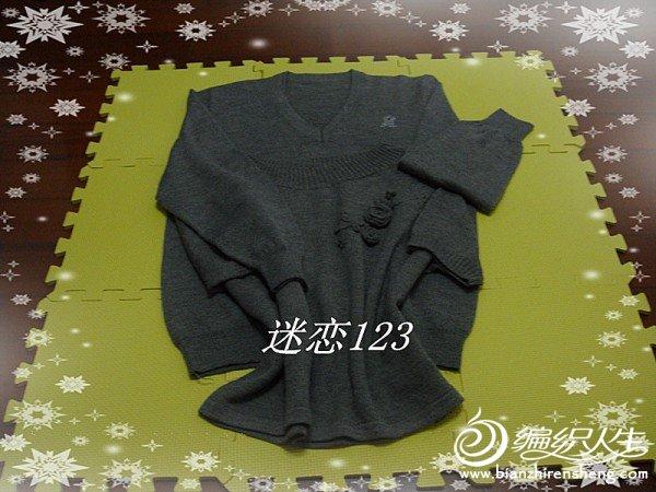 DSC03726_副本.jpg