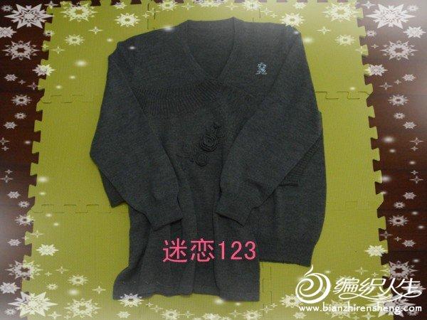 DSC03728_副本.jpg