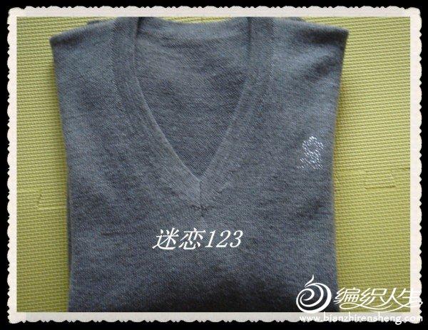 DSC03648_副本.jpg