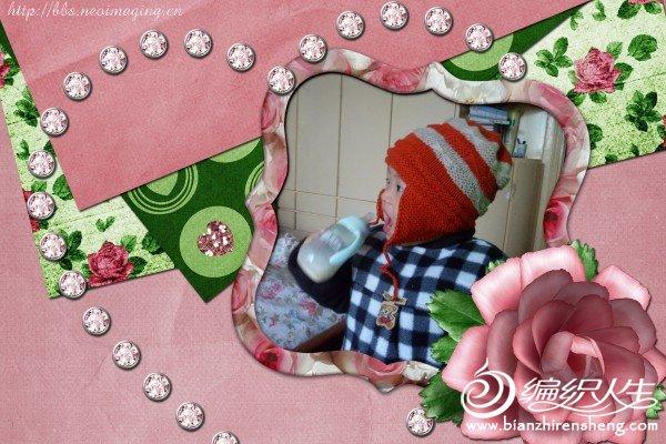SAM_0241.jpg
